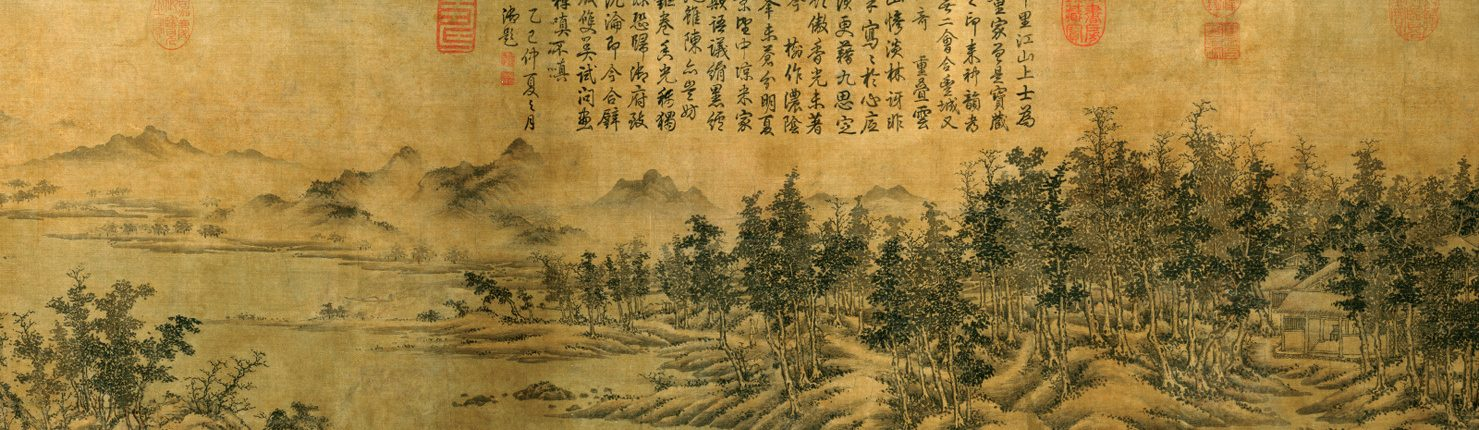 Tao_Te_Ching_art_countryside-and-scriptural-text